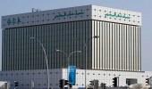 """"""" المركزي القطري """" يفضح أكاذيب خليفة بن جاسم ويكشف حقيقة الاستثمارات بالدوحة"""