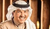 """محمد عبده يحيي حفلا غنائيا على ملعب """" الجوهرة """""""