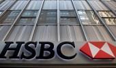 بنك HSBC يستعين بمستثمر إسلامي للاستثمار في المملكة
