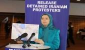 """"""" رجوي """" : يجب أن يتحرك المجتمع الدولي لنصرة الشعب الإيراني"""