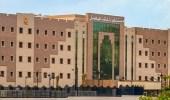 أكثر من 7 آلاف مراجع لقسم الأسنان بمستشفى الملك فيصل بمكة