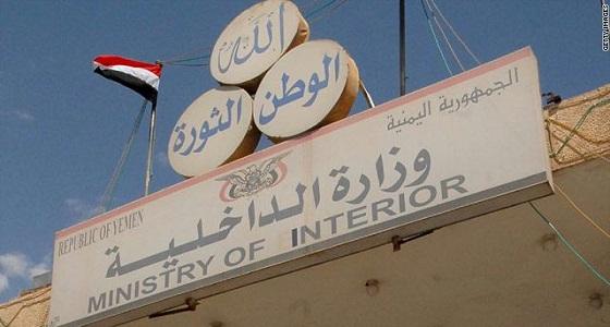 """"""" الداخلية اليمنية """" تدعو إلى تغليب مصلحة الوطن"""