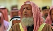 مفتي المملكة يوضح حكم الدعوة للمساواة بين المرأة والرجل في الميراث