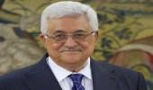 الرئيس محمود عباس يطالب الاتحاد الأوروبي بالاعتراف بفلسطين رسميًأ