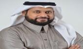 """"""" الهبوب """" : قرار الصمعاني بشأن المحامين الخليجيين له إيجابيات"""