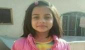 """الحمض النووي يكشف تفاصيل جديدة عن مغتصب الطفلة الباكستانية """" زينب """""""