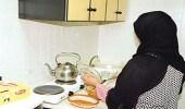 """"""" الشورى """" يوافق على اتفاق استقدام عمالة منزلية من أثيوبيا"""
