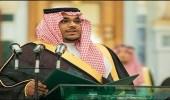 الأمير تركي بن هذلول يتسلم التقرير الإحصائي لشرطة نجران