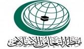 """"""" التعاون الإسلامي """" تدين إطلاق مليشيات الحوثي صاروخاً باليستياً على نجران"""
