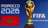 المغرب يكشف عن ملف ترشحه لاستضافة كأس العالم 2026