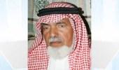 """صحة الرياض توقع عقد شراكة مجتمعية مع رجل الأعمال """" الهزاني """""""