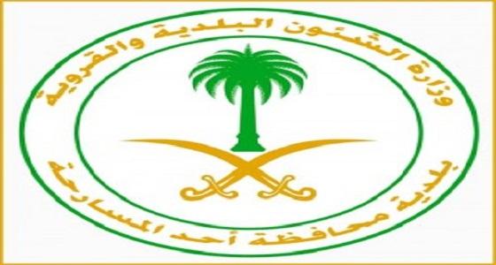 بلدية أحد المسارحة تطلق حملة نظافة شاملة بإسكاني الحصمة ورمادة