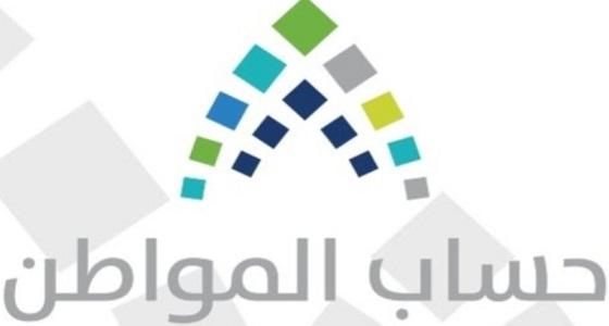 حرمان مواطن من الدفعة الثالثة لحساب المواطن رغم شموله في الدفعات السابقة
