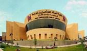 """مكتبة الملك عبدالعزيز تقيم ورشة تدريبية عن """" القراءة الجهرية للطفل """""""