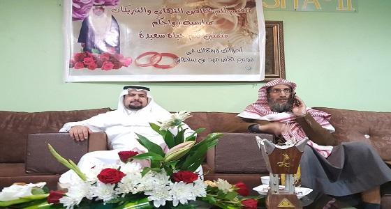 """منسوبي متوسطة مجمع الأمير فهد بتبوك يحتفلون بزواج """" الحربي """" ونجاح العملية الجراحية لـ """" الأشرم """""""