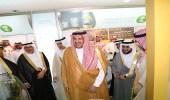 أمير المدينة يرعى افتتاح منتدى الفرص الاستثمارية في قطاع البيئة والمياه والزراعة