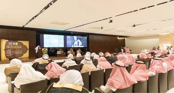 وزير الشؤون الإسلامية يرأس الاجتماع الـ17 للجمعية العمومية للمركز الخيري لتعليم القرآن