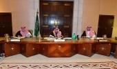 بالصور.. أمير الرياض يرأس الجلسة الأولى لمجلس المنطقة في دورته الثانية