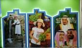 بالصور.. الباحة تنهي استعدادها للمشاركة في المهرجان الوطني للتراث والثقافة
