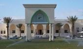 قبول 90 طالبًا من 18 دولة في برنامج جامعة الطائف للمنح الخارجية