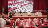 """بالصور.. """" الإرث الثقافي في أدب الرحلة العربية """" ندوة بجامعة الطائف"""