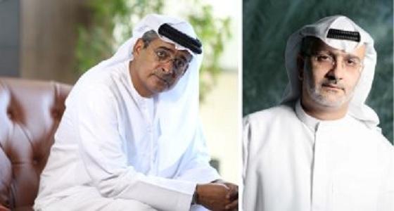 تسليم جائزة شخصية العام العربية السينمائية بمهرجان ببرلين