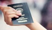 """"""" الكويت """" تسحب جنسيات 16 شخصا ضمن معالجة ملف التزوير"""