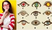 اختاري واحدة من هذه العيون.. واكتشفي شخصيتك