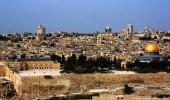 الرئاسة الفلسطينية تطالب بإلغاء كافة الإجراءات المتخذة بحق المقدسات المسيحية والإسلامية