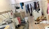 ضبط مخالفات صحية في إحدى مغاسل الملابس في نجران