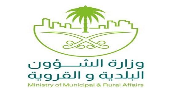 """"""" الشؤون البلدية """" تعلن موعد طرح المشروعات للخصخصة"""