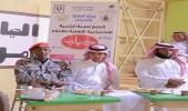 مديرية سجون الرياض تثمن جهود لجنة تنمية الأفلاج لتهذيب سلوك النزلاء