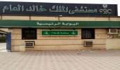 أطباء مستشفى الملك خالد يعيدون الحياة لأم وأطفالها بعد اختناقهم