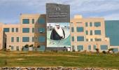 """وظائف شاغرة للجنسين بـ """" جامعة الملك خالد """""""