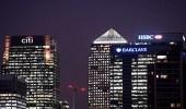 """بدء محاكمة بنك """" باركليز """" لجمع أموال مشبوهة من قطر"""