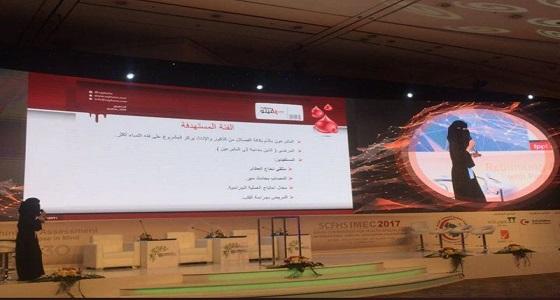 """سعودية تروي تفاصيل مشروع """" سافينو """" للتبرع بالدم"""