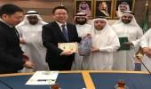 اتفاقية لإنشاء مركز ثقافي لتعليم اللغة الصينية بجامعة الملك عبدالعزيز