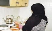 استحداث أنظمة جديدة لتنظيم إرسال العاملات المنزلية للمملكة