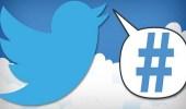 تفاصيل التغريدة التي تخطت الـ 37 ألف مشاركة