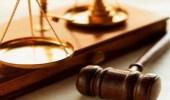 دعوى قضائية تطالب بالسجن 5 سنوات وغرامة 500ألف ريال لمزورين