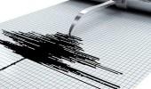 زلزال بدرجة 5.5 يضرب بيرو