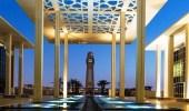 وظائف على بند المستخدمين والأجور بجامعة الأميرة نورة