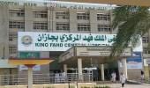 إستئصال ورمين ضخمين لمريض بمستشفى الملك فهد بجازان