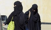 الإحصاء: مكة الأولى في عدد الأرامل من النساء