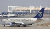 تحويل وإلغاء 3 رحلات إلى المطارات الشمالية