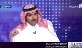 السفير آل جابر: الحوثيون ضربوا بالتفاهمات السياسية عرض الحائط بأمر إيران