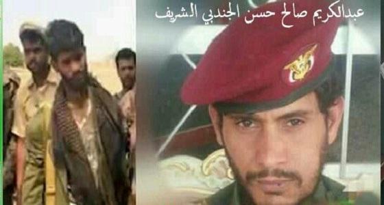 مقتل قيادي حوثي ارتدى الزي العسكري للرئيس اليمني الراحل
