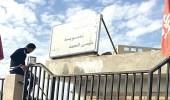 """استنفار أمني من عبارة """" عاش صدام """" بالكويت.. وتوجيهات بالإزالة"""