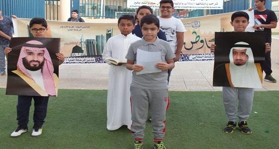 انطلاق مؤتمر الاعتماد الأكاديمي الدولي بمدارس الرياض