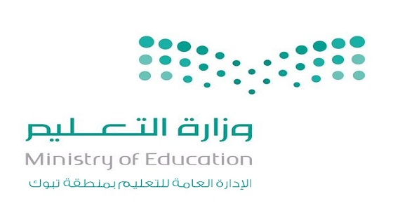 """"""" تعليم تبوك """" يحصد مراكز متقدمة بالأنشطة الطلابية"""